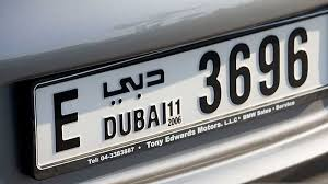 You can get your birth date on your car's number plate!