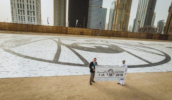 Dubai has the world's largest Jigsaw Puzzle!